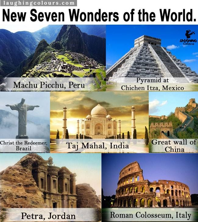 The New 7 Wonders of the World | Stamps | 2008 | Gibraltar ...  |7 Wonders Of The World 2012 With Name