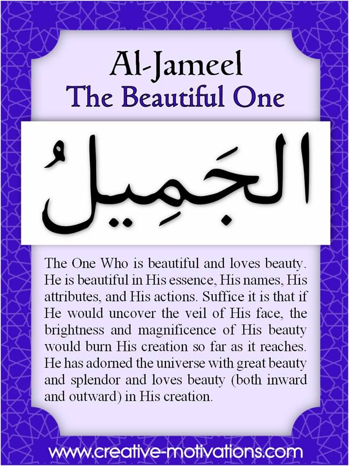 The 99 Countdown Day 78 Al Jameel. Follow on Facebook
