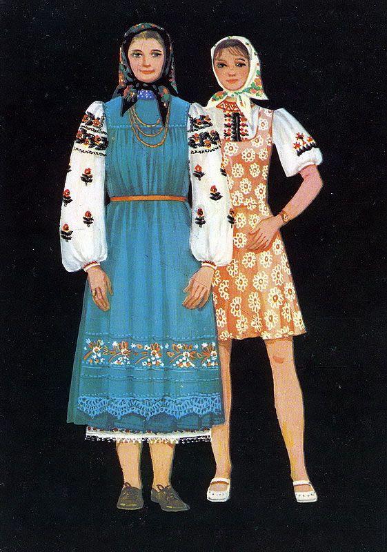Регіональні відмінності в загальному національному стилі українського одягу  Ukraine 1d3bea9fee0de