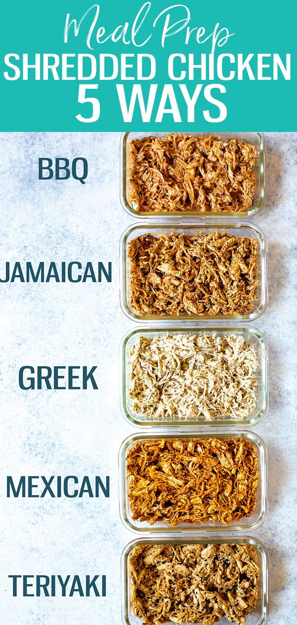 Shredded Chicken Recipes - 5 Easy Flavors! - The Girl on Bloor #crockpotmealprep