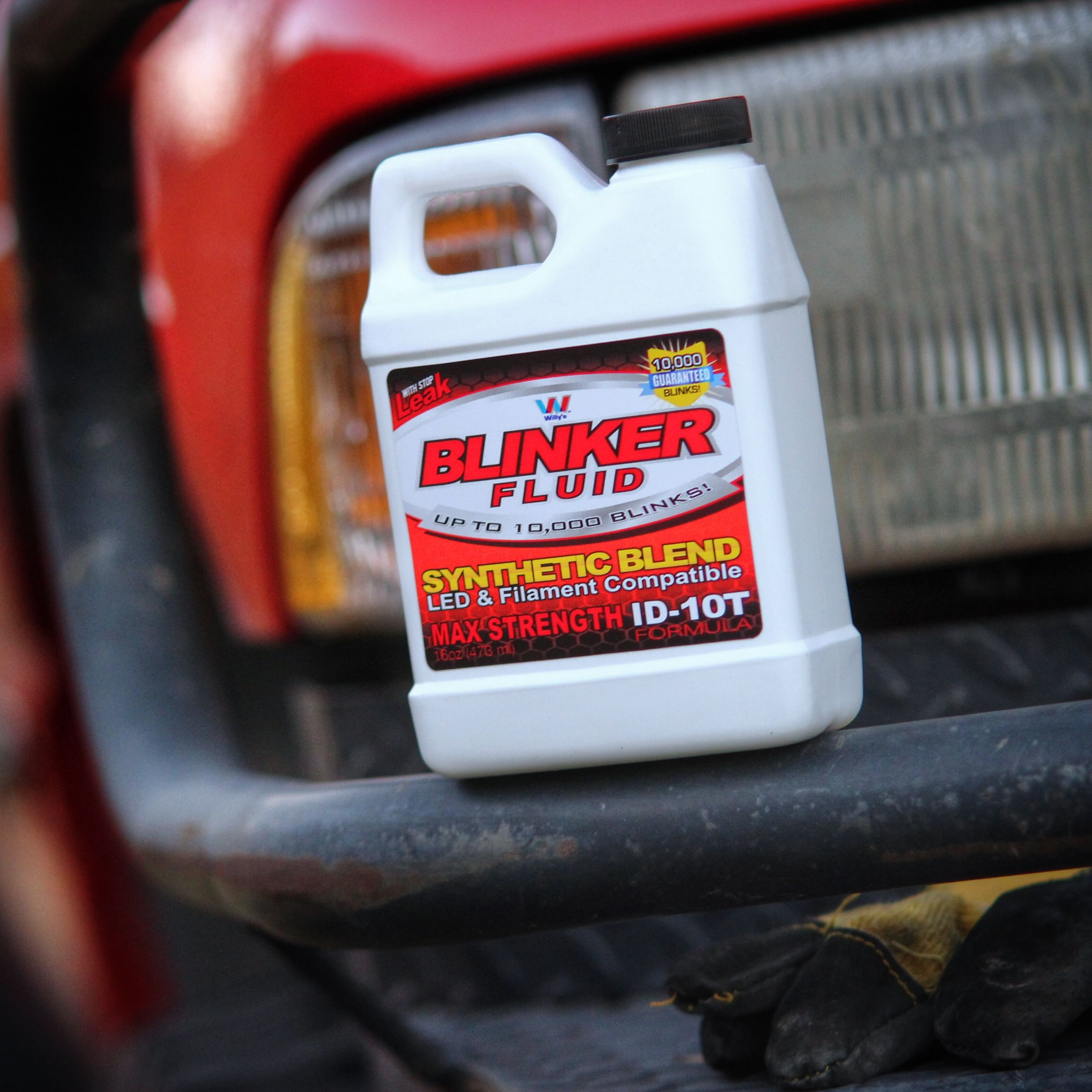 Check your blinker fluid hot weather takes its toll on blinker fluid get yours