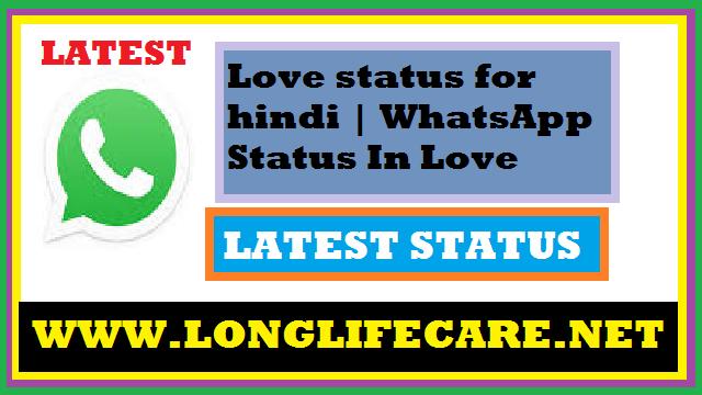 Long Life Care All Internet Jankari Hindi Me Tech Tips And