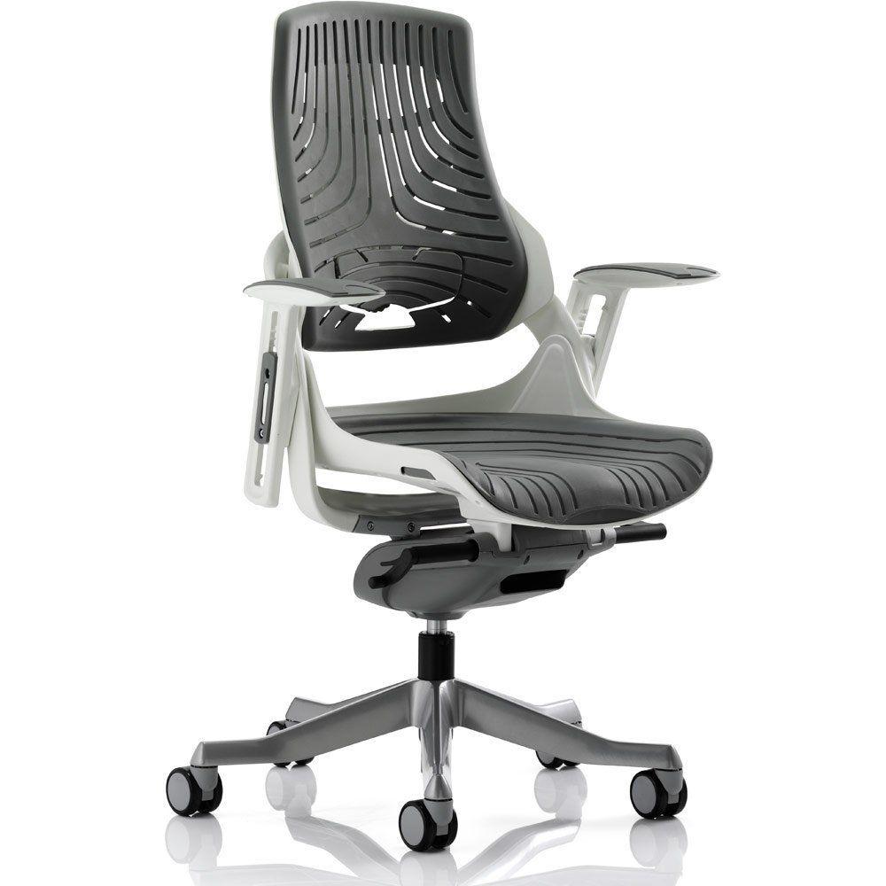 dynamic zephyr executive elastomer gel chair with arms black