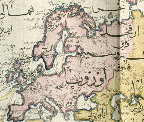حقائق قديمة On Twitter Vintage World Maps Illustration Map