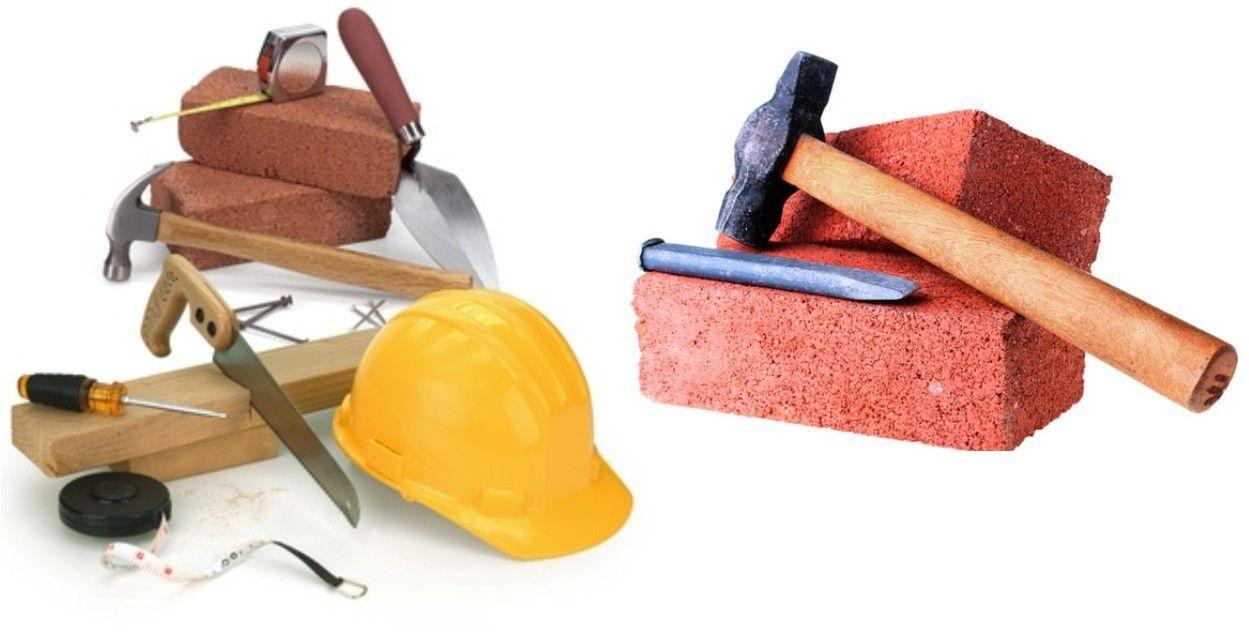 строительные материалы картинки для презентации