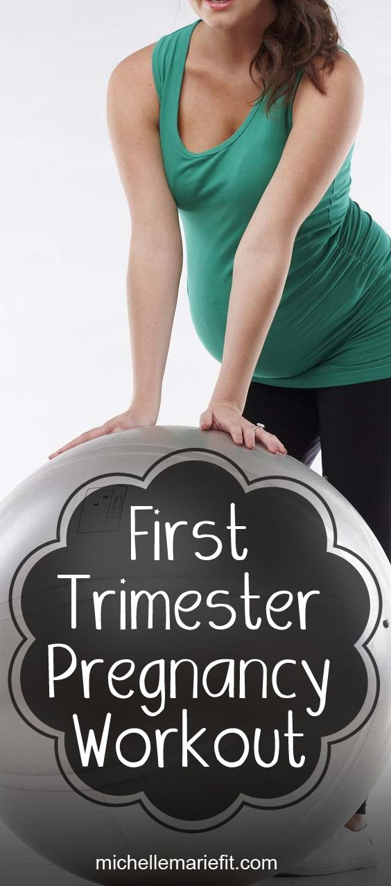 fd9bd62403b 1st Trimester Pregnancy Workout. No gym required.