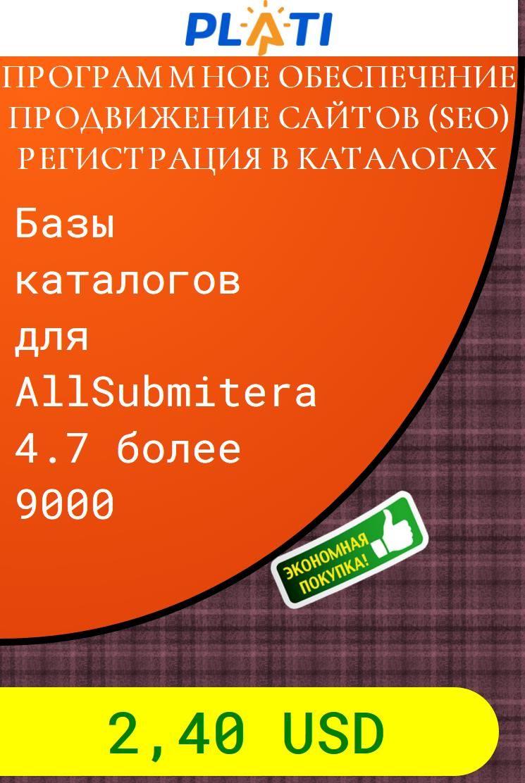 Регистрация в каталогах xrumer бюро аполитика создание сайта и поисковое продвижение posting