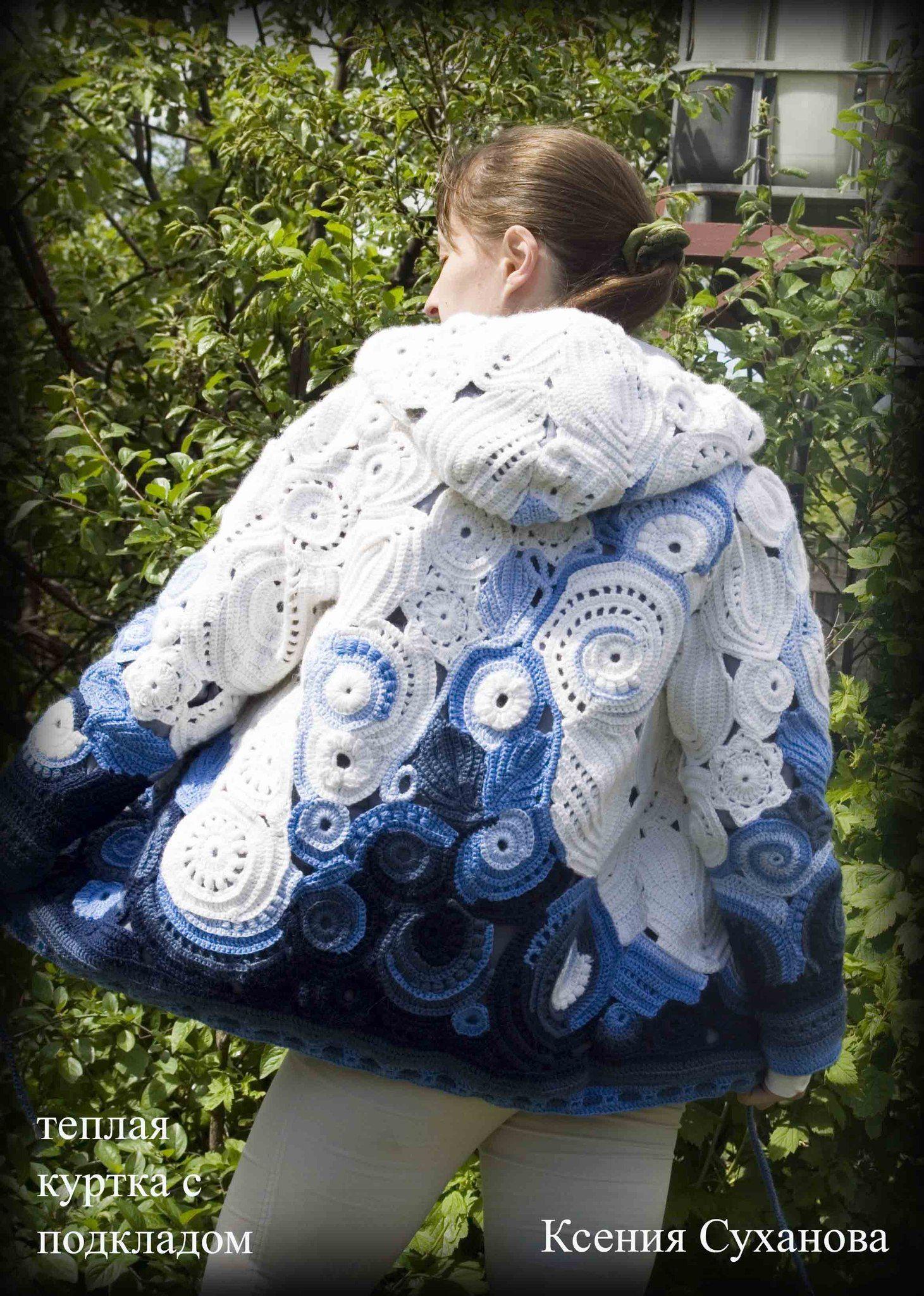 мои работы вязание на заказ пермь ксения суханова вязание крючком