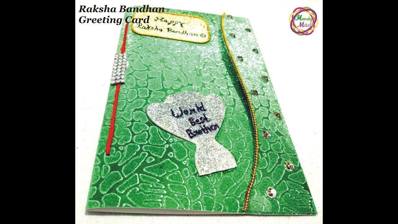 How To Make Rakhi Greeting Card Best Idea For Raksha Bandhan