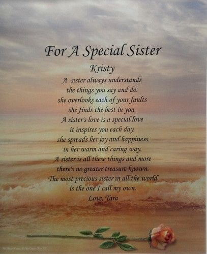Personalized Poem For Sister A Special Gift Birthday Or Christmas