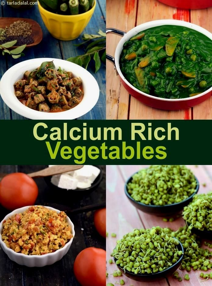 Indian vegetable recipes, Calcium rich vegetables, Indian