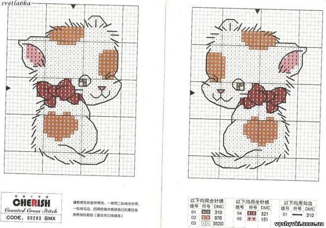 Вышивка кот - Бесплатные схемы вышивки крестиком   ✦✦✦ Вышивка   Постила
