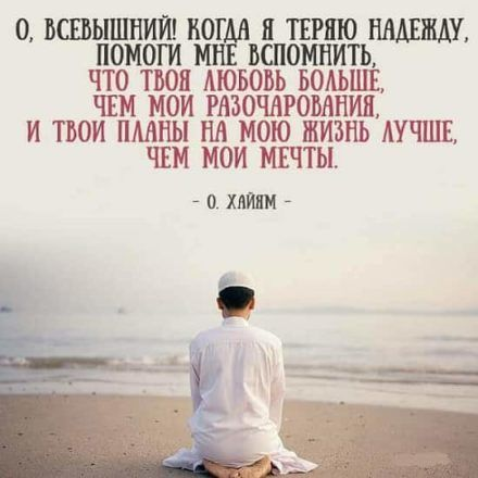 10 Luchshih Citat Velikih Lyudej Za Vsyu Istoriyu S Ochen Glubokim Smyslom Life Quotes Faith Quotes New Quotes