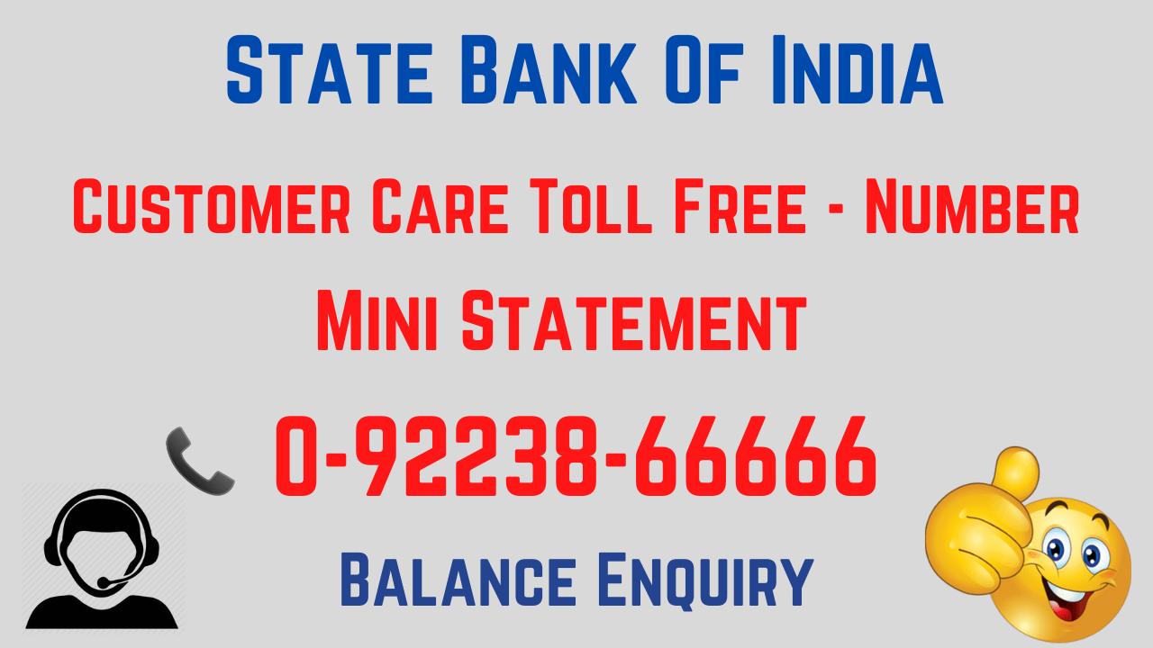 Sbi Mini Balance Enquiry In 2020 Statement Bank Of Baroda Check And Balance