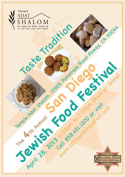 Jewish food fetival contest poster. I went for nice pastel colors.