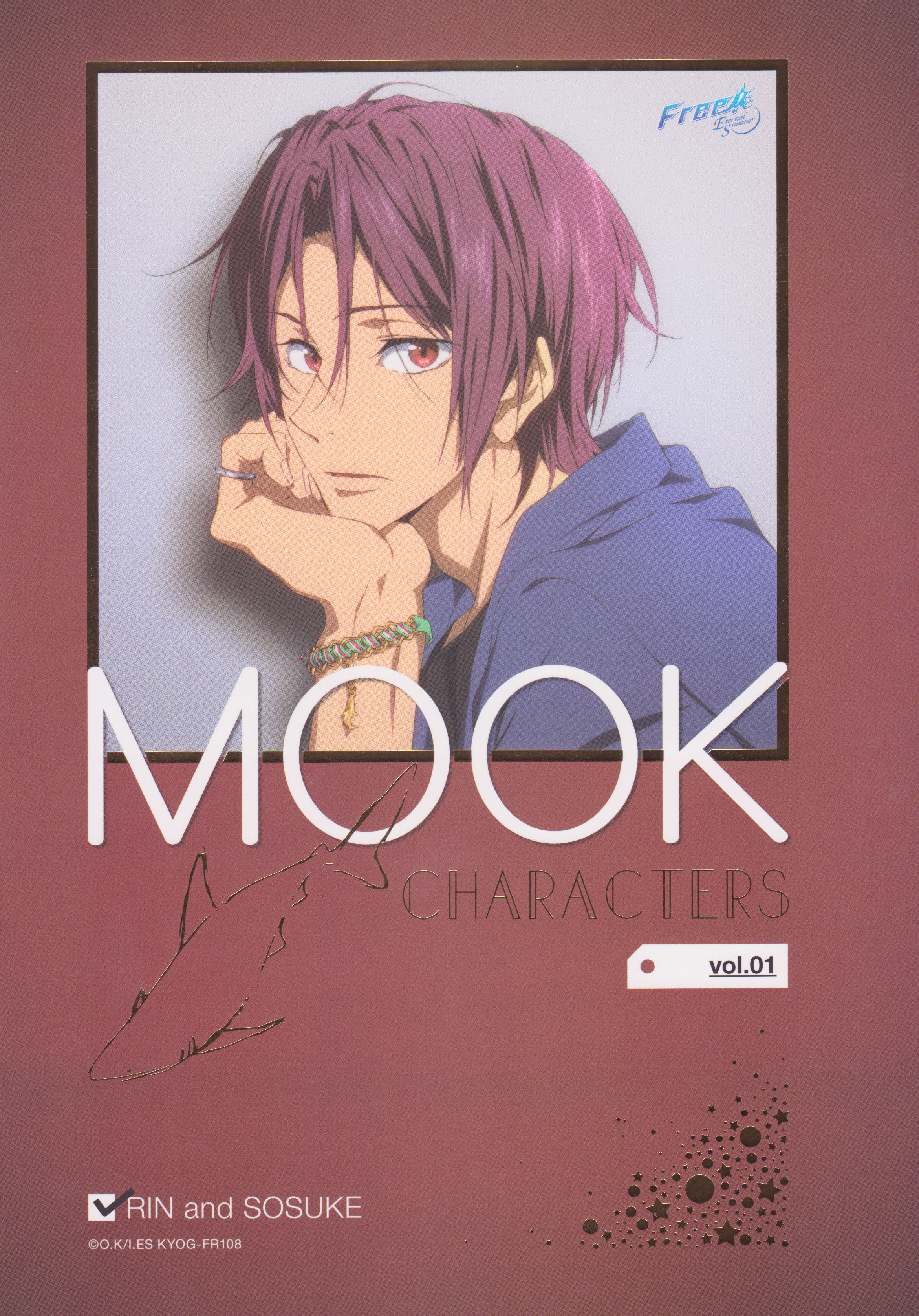 Pin En Free Zerochan has 888 matsuoka rin anime images, wallpapers, hd wallpapers, android/iphone wallpapers, fanart, cosplay pictures, facebook covers, and many more in its gallery. pinterest