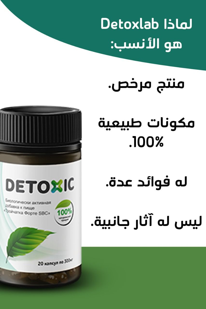 علاج رائحة الفم Coconut Oil Jar Coconut Oil Detox