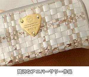 73529a7e0f09 ATAO(アタオ) WEB本店(公式ショッピングサイト) | 財布 | Shopping