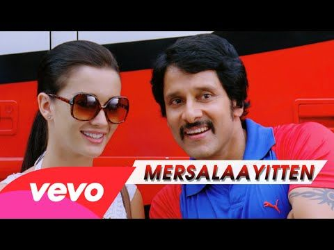 naan mersalaayitten video song