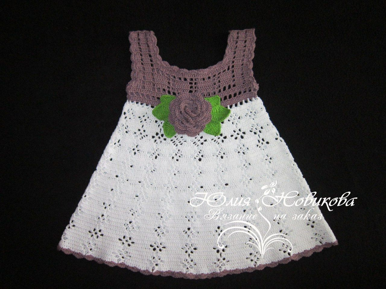 Crochet baby dress crochet baby dresses crochet baby and crochet click to view pattern for crochet baby dress bankloansurffo Choice Image