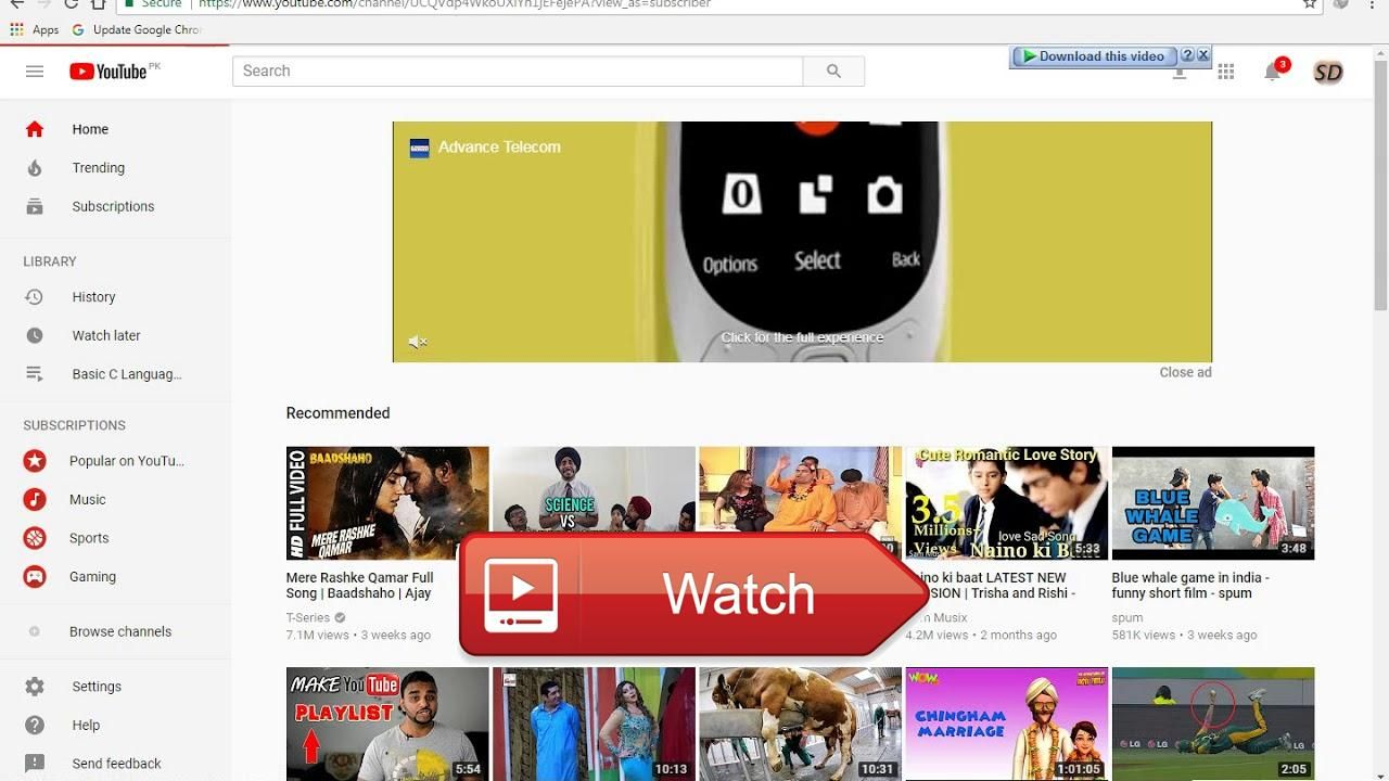 How to change playlist name in YouTube Channel UrduHindi 17