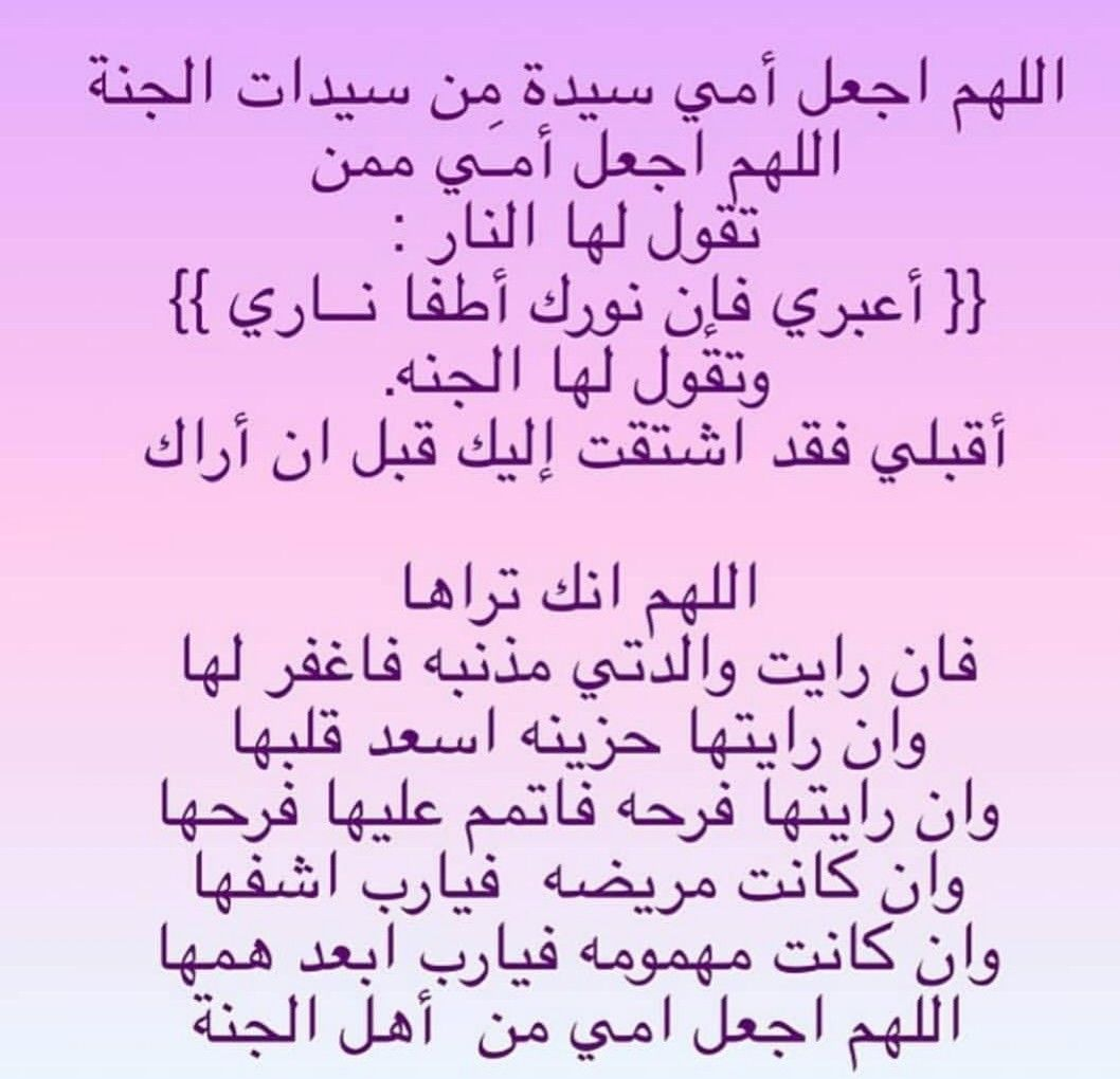 Pin By Lily Ahmed On إدعوني أستجب لكم Motivational Quotes Motivation Feelings