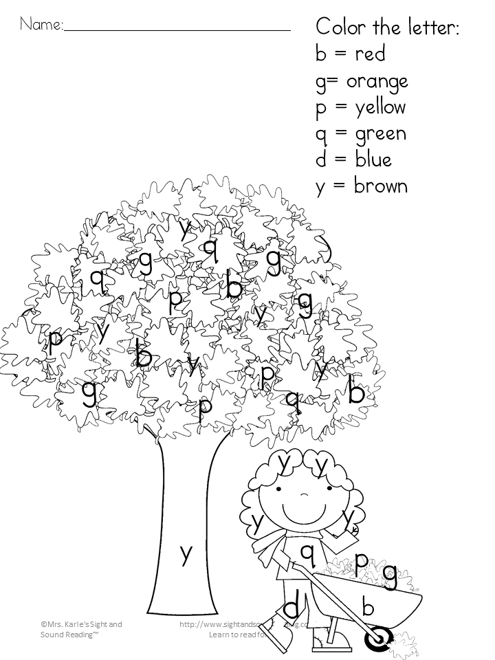 Printable Fall Coloring Pages – Color By Letter/sight Word Fall Coloring  Pages, Fall Colors, Coloring Pages