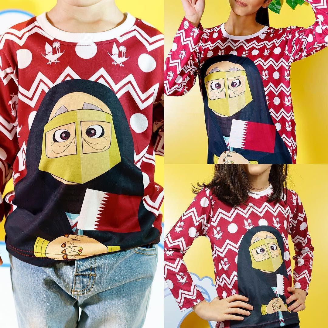 متوفر من عمر L ال بسعر ريال و للكبار S M L Xl بسعر ريال للطلب موقعنا Printaty Com الوتساب 77071723 Christmas Sweaters Varsity Jacket Fashion