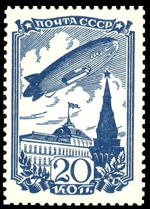 Postage Stamps Of The Ussr 1938 Aviation Sports In The Ussr Stamp Airship Ussr V 1 Over The Moscow Kremlin Grijs Haar