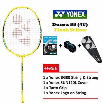 5 Best Dooge Smartphone In Best Malaysia Badminton Racket