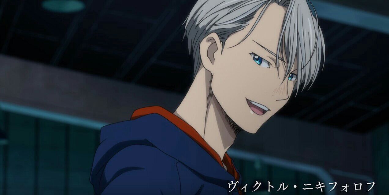 Yuri on Ice (Various x Reader) - Viktor Nikiforov {Jealous} | Yuri