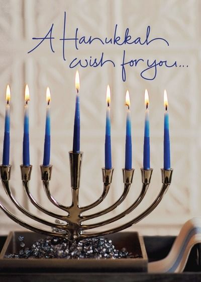 Wishes for you hanukkah greeting cards in capri blue hallmark wishes for you hanukkah greeting cards in capri blue hallmark m4hsunfo