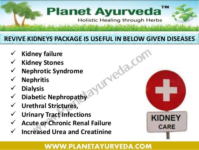 Diet plan for dialysis patients in india also salegoods how to rh pinterest