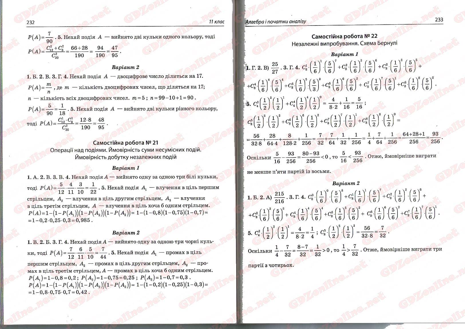 Из решебника к задачнику физика9-11класс.составитель г.н.степанова