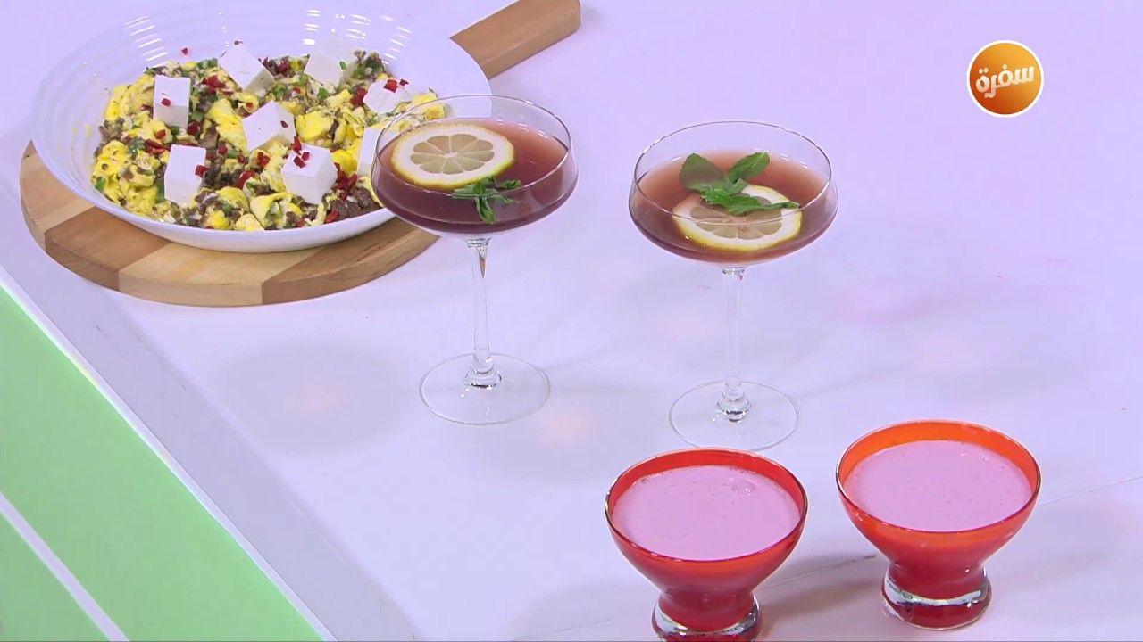 طريقة تحضير بيض باللحمة المفرومة نورا السادات Food Alcoholic Drinks Rose Wine