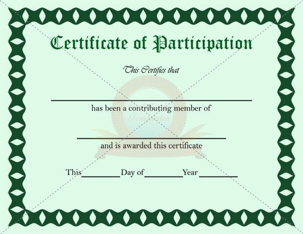 Participation Certificate Template PARTICIPATION CERTIFICATION