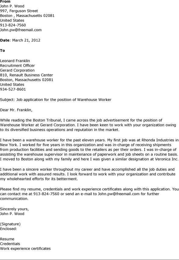sample cover letter for warehouse job - Warehouse Worker Cover Letter