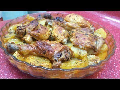 صينية الدجاج بالبطاطس والموطارد في الفران بتتبيلة لذاييذ جدااا شهيوات رمضان Youtube Food Chicken Meat