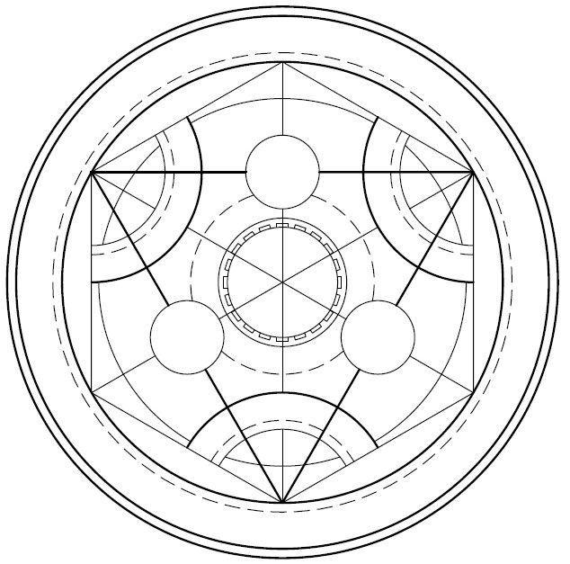Alchemy symbol by chorynaglowe.deviantart.com on @deviantART ...
