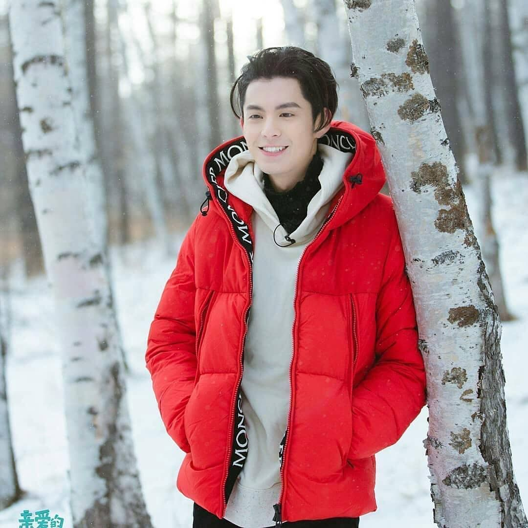 Is It Snowing Where You're From? #meteorgarden2018