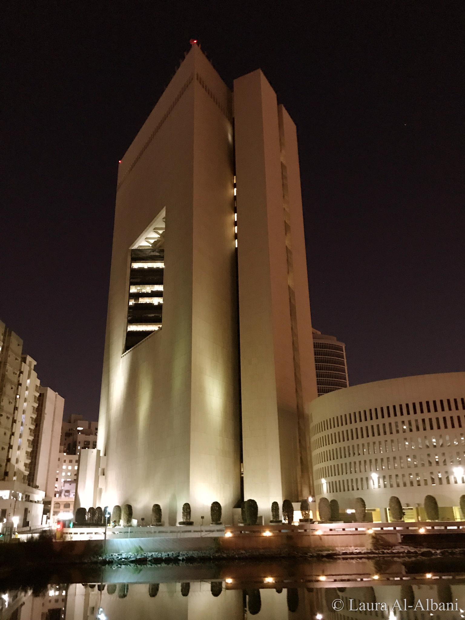 National Commercial Bank Building Jeddah Jeddah Building Banks Building