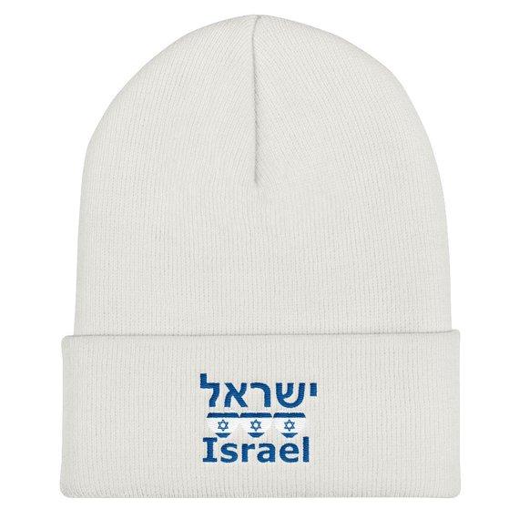 97b694dbeb9 Hebrew Israel embroidered cuffed Beanie
