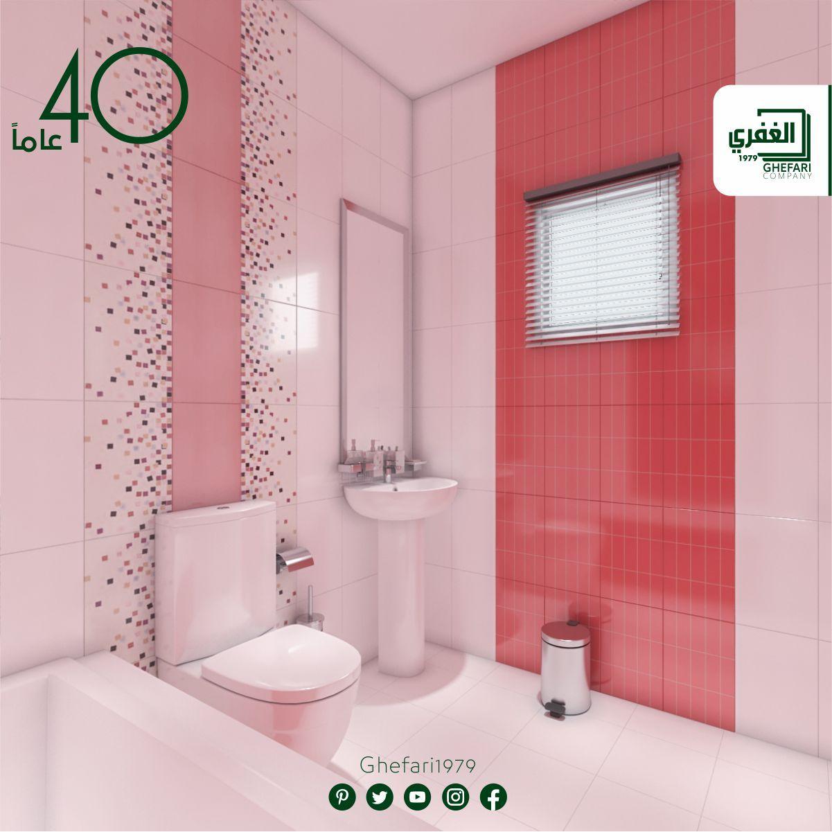 كراميكا حوائط حمامات مطبخ اسباني الصنع مقاس 25x40 للمزيد زورونا على موقع الشركة Www Ghefari Com الرقم المجاني 1700 2 Bathtub Alcove Bathtub Bathroom