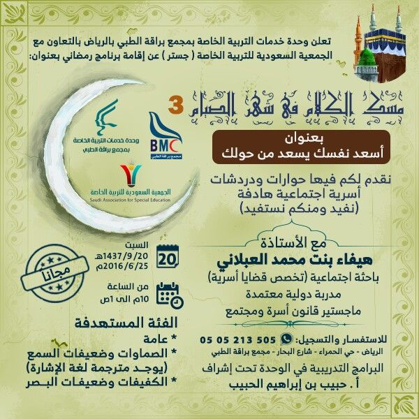 دورات تدريب تطوير مدربين السعودية الرياض طلبات تنميه مهارات اعلان إعلانات تعليم فنون دبي قيادة تغيير سياحه مغامر Airline Boarding Pass Travel