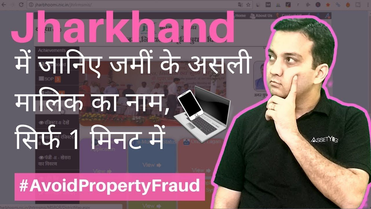 land record jharkhand online