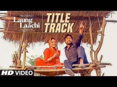 tu long mai lachi mp3 download songs.pk