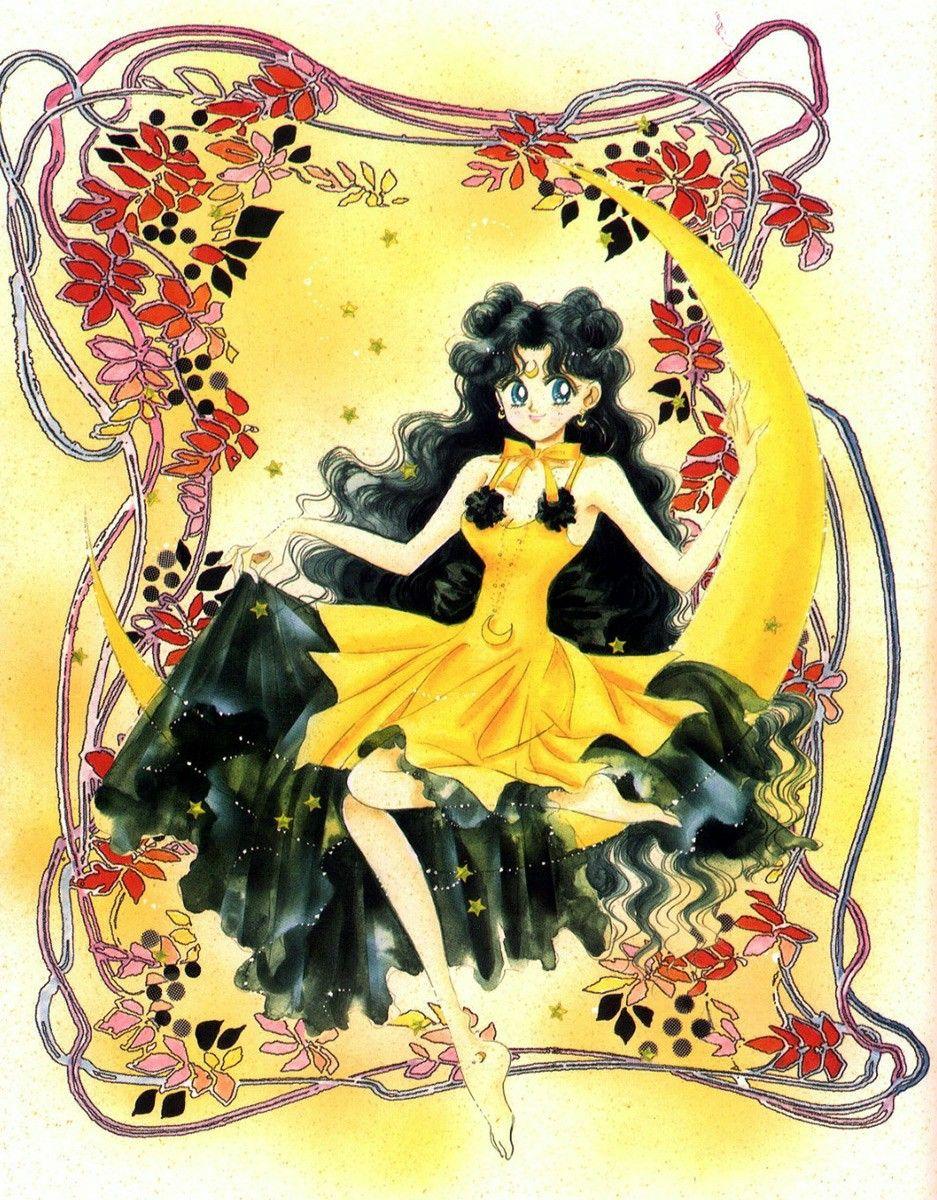 Dress inspiration // Human Luna + Princess Kaguya