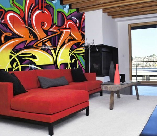 Graffiti Living Room Design Amazing Pictures