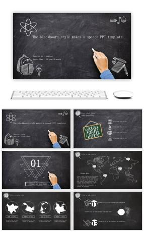 Blackboard hand painted school general speaking pta ppt template blackboard hand painted school general speaking pta ppt template powerpoint templates pinterest ppt template and template toneelgroepblik Gallery