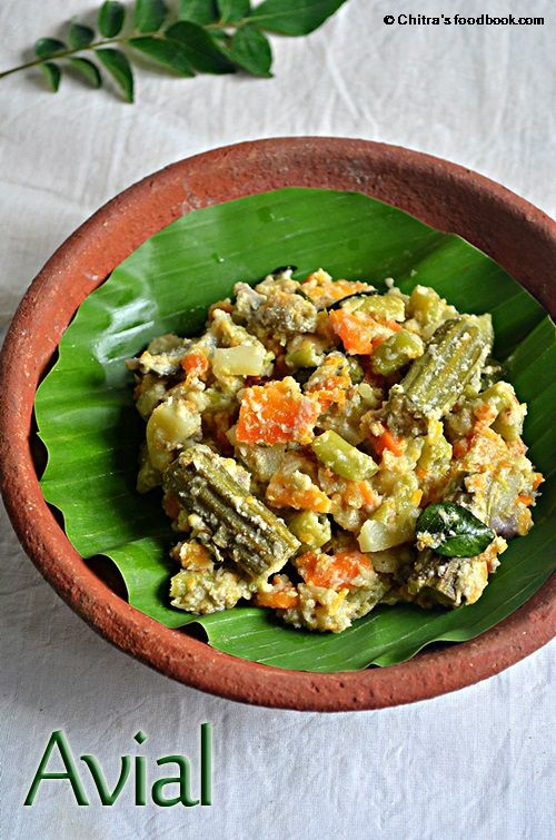 mixed vegetable kootu kerala special avial kerala style avial avial aviyal